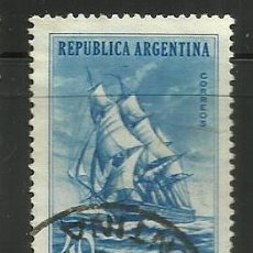 Sellos: ARGENTINA- SELLO USADO. Lote 121132791