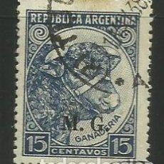 Sellos: ARGENTINA- SELLO USADO. Lote 121132815