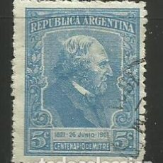 Sellos: ARGENTINA- SELLO USADO. Lote 121132831
