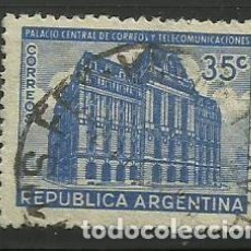 Sellos: ARGENTINA- SELLO USADO. Lote 121132839