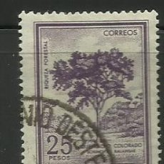 Sellos: ARGENTINA- SELLO USADO. Lote 121132887