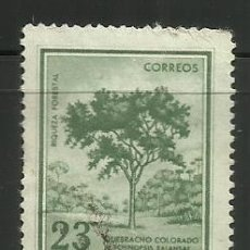 Sellos: ARGENTINA- SELLO USADO. Lote 121132907