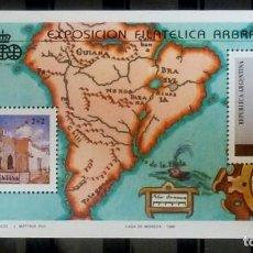 Sellos: ARGENTINA - ARBRAFREX 88. Lote 123423571