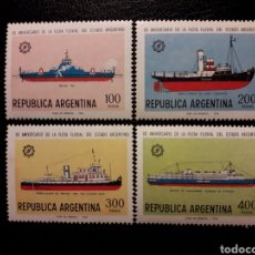 Francobolli: ARGENTINA. YVERT 1152/5. SERIE COMPLETA NUEVA SIN CHARNELA. BARCOS. FLOTA FLUVIAL. Lote 127175424