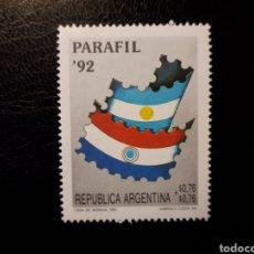 Sellos: ARGENTINA. YVERT 1809. SERIE COMPLETA NUEVA SIN CHARNELA. BANDERAS.. Lote 127600854