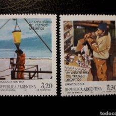 Sellos: ARGENTINA. YVERT 1557/8. SERIE COMPLETA NUEVA SIN CHARNELA. TRATADO ANTÁRTICO. Lote 127600874