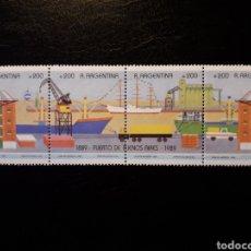 Sellos: ARGENTINA. YVERT 1709/12. SERIE COMPLETA NUEVA SIN CHARNELA. PUERTO DE BUENOS AIRES. BARCOS. Lote 127600922