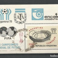 Sellos: ARGENTINA. HOJA BLOQUE XI CAMPEONATO MUNDIAL DE FÚTBOL ARGENTINA`78. NUEVA. Lote 128385131
