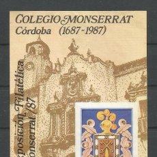 Sellos: ARGENTINA. HOJA BLOQUE EXPOSICIÓN FILATÉLICA MONSERRAT/87. NUEVA SIN GOMA. Lote 128387471
