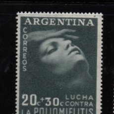 Sellos: ARGENTINA 559** - AÑO 1956 - LUCHA CONTRA LA POLIOMIELITIS. Lote 210978315