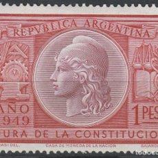 Sellos: ARGENTINA Nº 588, JURA DE LA COSTITUCIÓN (AÑO 1949), NUEVO. Lote 136113994