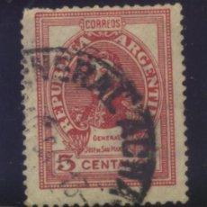 Sellos: S-1841- REPUBLICA ARGENTINA.. Lote 137912222