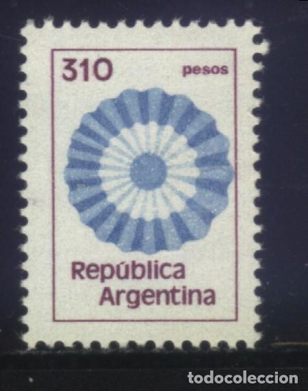 S-1843- REPUBLICA ARGENTINA. (Sellos - Extranjero - América - Argentina)