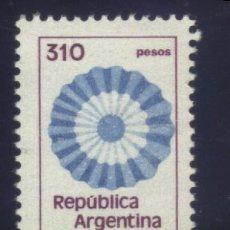 Sellos: S-1843- REPUBLICA ARGENTINA.. Lote 137912258