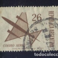 Sellos: S-1880- REPUBLICA ARGENTINA. . Lote 138842810