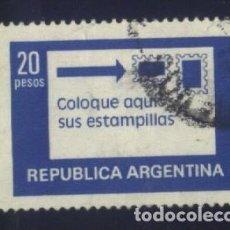 Sellos: S-1881- REPUBLICA ARGENTINA. . Lote 138842838
