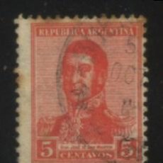 Sellos: S-1882- REPUBLICA ARGENTINA. . Lote 138842886