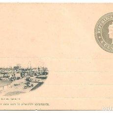 Sellos: ENTERO POSTAL 4 CENTAVOS - IMAGEN BOCA DEL RIACHUELO - SIN CIRCULAR. Lote 139891458