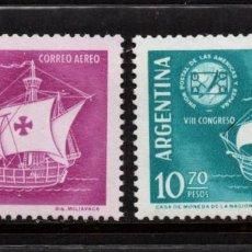 Timbres: ARGENTINA AEREO 76/77** - AÑO 1960 - BARCOS - CONGRESO DE LA UNION POSTAL DE AMERICA Y ESPAÑA. Lote 142692214