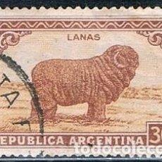 Sellos: SELLO USADO ARGENTINA 1945 YVES 452 VER. Lote 144407354
