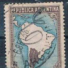 Sellos: SELLO USADO ARGENTINA 1945 YVES 454 VER. Lote 144407394
