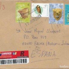 Sellos: 2004. SOBRE CIRCULADO CERTIFICADO A ESPAÑA. FRANQUEO VARIADO. MATASELLOS DE LLEGADA AL DORSO.. Lote 144474450