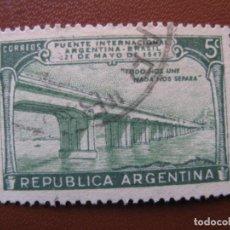 Sellos: ARGENTINA,1947* PUENTE ARGENTINA BRASIL. Lote 146230782