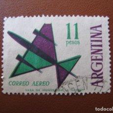 Sellos: ARGENTINA, 1963* CORREO AEREO. Lote 146378914