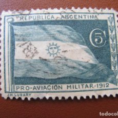 Sellos: ARGENTINA, 1912* EMISION SEMIOFICIAL, PRO-AVIACIÓN MILITAR. Lote 146379150