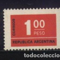 Sellos: S-2302- REPUBLICA ARGENTINA. . Lote 146428570