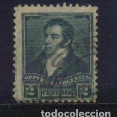 Sellos: S-2303- REPUBLICA ARGENTINA. . Lote 146428638