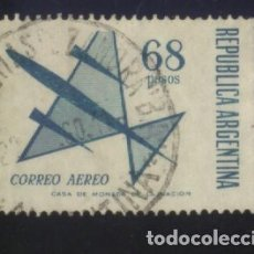Sellos: S-2304- REPUBLICA ARGENTINA. . Lote 146428718