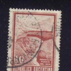 Sellos: S-2369- REPUBLICA ARGENTINA. . Lote 147376798