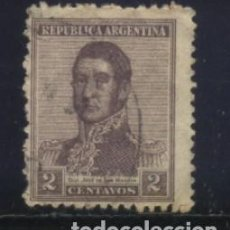 Sellos: S-2370- REPUBLICA ARGENTINA. . Lote 147376962