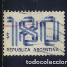Sellos: S-2371- REPUBLICA ARGENTINA. . Lote 147377198