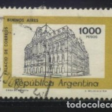 Sellos: S-2372- REPUBLICA ARGENTINA. . Lote 147377422