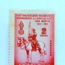 Sellos: SELLO POSTAL ARGENTINA 1962 , 150 ANIV. REGIMIENTO GRANADEROS A CABALLO GRAL SAN MARTÍN 1812-1962. Lote 149327790