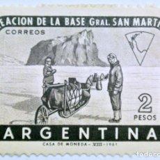 Sellos: SELLO POSTAL ARGENTINA 1961, 2 PESOS, X ANIV. DE LA CREACIÓN DE LA BASE GRAL. SAN MARNTÍN ANTARTIDA. Lote 149342750