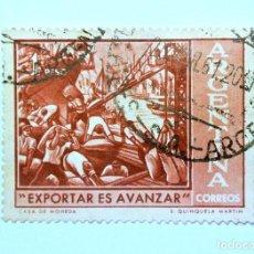 Sellos: SELLO POSTAL ARGENTINA 1961, 1 PESO, EXPORTAR ES AVANZAR , CIRCULADO. Lote 149345830