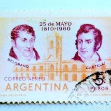 Sellos: SELLO POSTAL ARGENTINA 1960, 5 PESOS, 150 ANIV. DE LA REVOLUCIÓN DE MAYO DE 1810,BELGRANO - CASTELLI. Lote 149356970