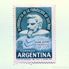 Sellos: SELLO POSTAL ARGENTINA 1962, 2 PESOS, IV CENTENARIO DE LA FUNDACIÓN DE SAN JUAN, SIN CIRCULAR. Lote 149360066