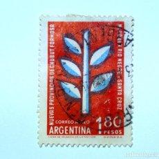 Sellos: SELLO POSTAL ARGENTINA 1960, 1,80 PESOS, NUEVAS PROVINCIAS DE CHUBUT FORMOSA, CIRCULADO. Lote 149362598