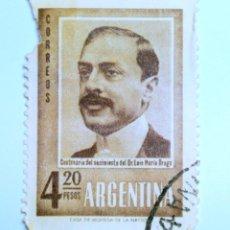 Sellos: SELLO POSTAL ARGENTINA 1960, 4,20 PESOS, CENTENARIO DEL NACIMIENTO DE LUIS MARIA DRAGO, CIRCULADO. Lote 149363818