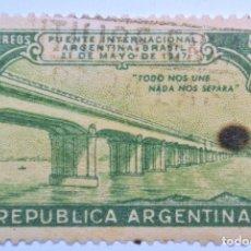 Sellos: SELLO POSTAL ARGENTINA 1947, 5 CENTAVOS, PUENTE INTERNACIONAL ARGENTINA-BRASIL , CIRCULADO. Lote 149364610