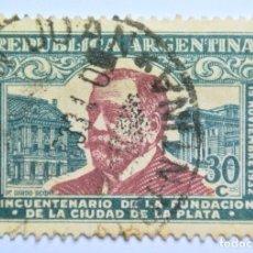 Sellos: SELLO POSTAL ARGENTINA 1933, 30 CENTAVOS, CINCUENTENARIO DE LA FUNDACIÓN DE LA CIUDAD DE LA PLATA. Lote 149391038