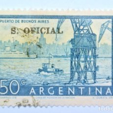 Sellos: SELLO POSTAL ARGENTINA 1956, 50 CENTAVOS, PUERTO DE BUENOS AIRES, OVERPRINT S. OFICIAL, USADO. Lote 149395326