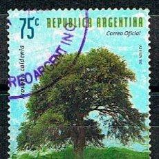 Sellos: ARGENTINA Nº 2538, ARBOLES: EL CALDEN, USADO. Lote 149485090
