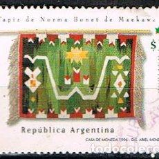 Sellos: ARGENTINA Nº 2359, TAPIZ NATIVO, USADO. Lote 149485874