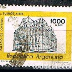 Sellos: ARGENTINA 1445, ODICINA CENTRAL DE CORREOS, USADO. Lote 149571790