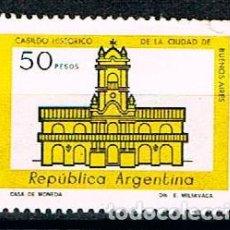 Sellos: ARGENTINA 1408, TEATRO COLON DE BUENOS AIRES SIN MATAR, SIN GOMA. Lote 149572778